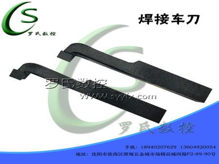 焊接车刀-里眼光刀YT15/YT5/YG8/YW1/YW2/726