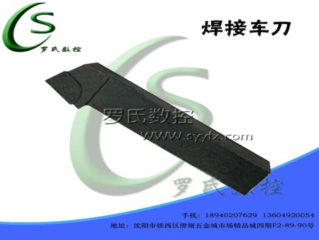 焊接车刀-75度正反偏刀/75度外圆刀  YT15/YT5/YG8/YW1/YW2/726
