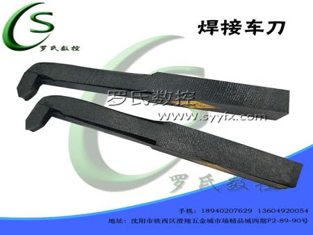 焊接车刀-里眼挑扣刀/内螺纹车刀YT15/YT5/YW1/YW2/YG8