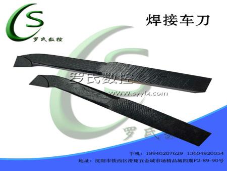 焊接车刀-里眼刀/内孔车刀  YT15/YT5/YG8/YW1/YW2/726