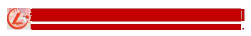 新乡市北海砂浆成套设备有限公司