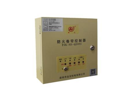 防火卷帘控制器FJK-SD-QD002