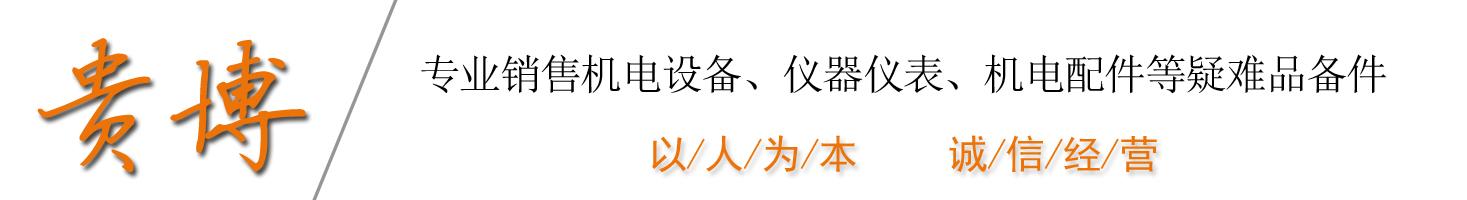 甘肃贵博自动化科技装备有限公司