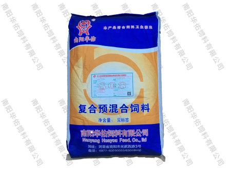 加强型专业育肥复合预混料(8%)--808