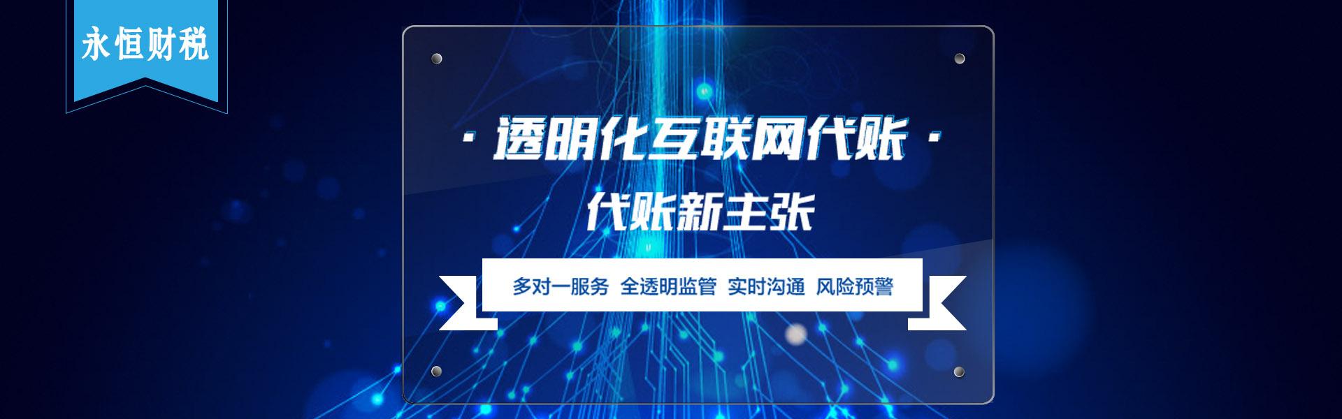 宁夏永恒盛蒂文化传媒有限公司