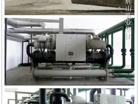 遼寧輝山乳業集團(沈陽)有限公司   水冷螺桿式空調冷水機組   風冷螺桿冷水機  中央空調冷水機組