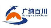 厦门市广纳百川人力资源服务有限公司