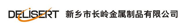 新乡长岭金属制品有限公司