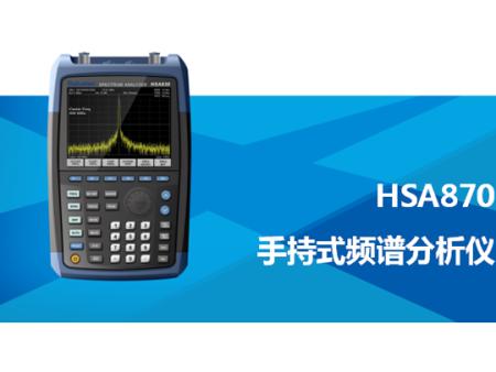 高频率手持式频谱分析仪