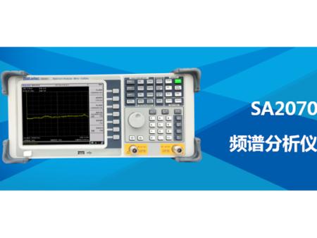 高频便携式频谱分析仪