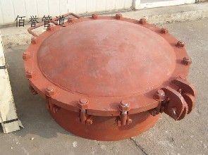 沧州佰誉管道制造有限公司不锈钢人孔和手孔的区别