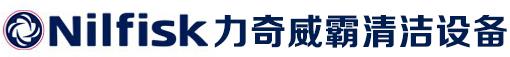 黑龙江省力奇威霸商贸有限公司
