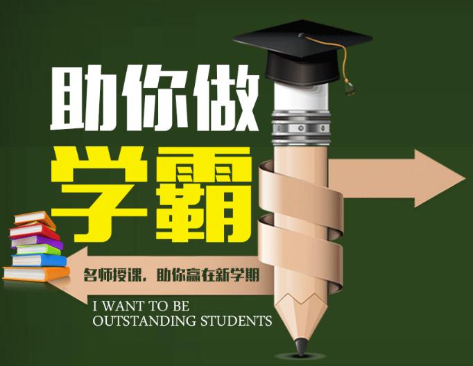 东方巨人学能教育
