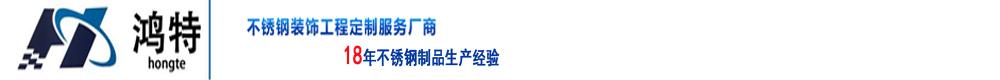 宁夏鸿特皇家国际app下载有限黄金城集团捕鱼