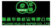 福建華綠紙業有限公司