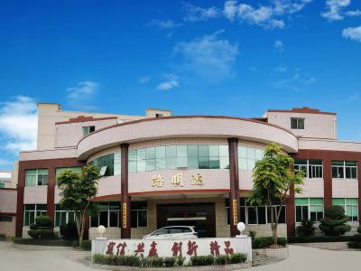 福建省路贝博新贝博德甲科技有限公司、路贝博新贝博德甲科技
