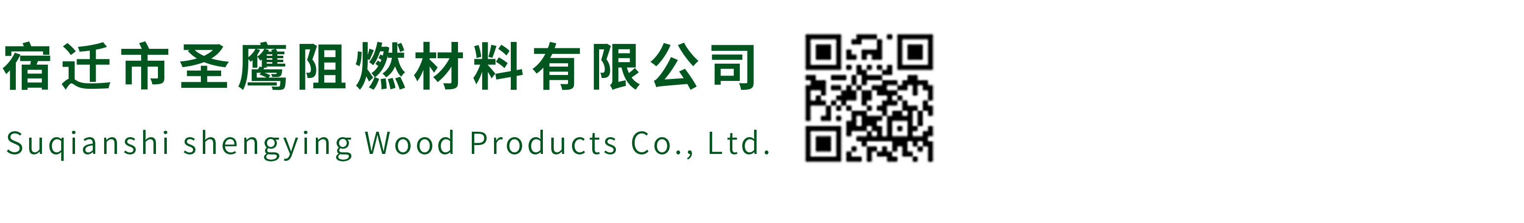 宿迁市圣鹰优德88官方网APP材料有限公司