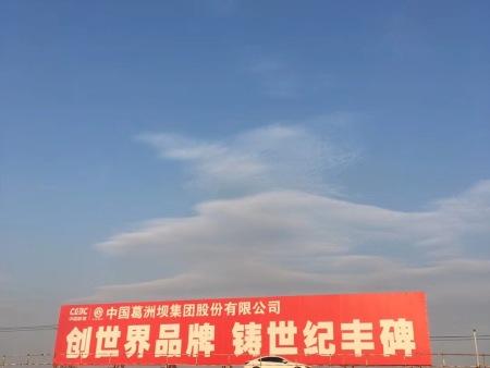 车俊在淳安调研检查时强调:共抓大保护 让千岛湖这颗明珠更加璀璨