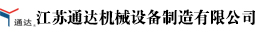 河南恒久机械设备有限公司