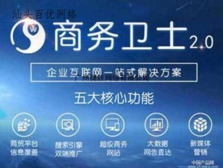 惠州網絡推廣全年點擊不扣費,三網霸屏讓客戶在哪都能找到你。