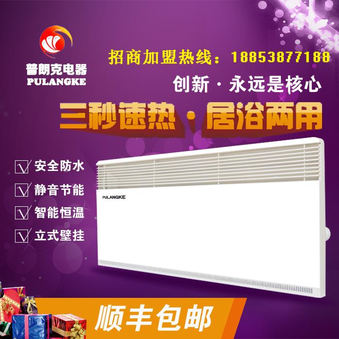 家用對流式取暖器