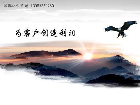 热烈祝贺淄博威廉希尔注册送18元机电科技有限公司新网站成功上线!!! .