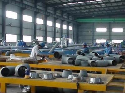 河北昊龙管件制造有限公司