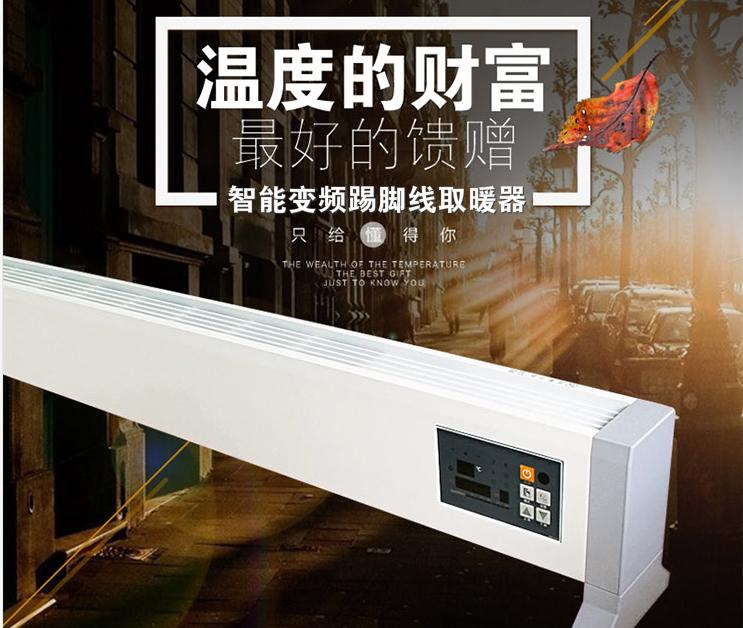家用取暖器哪种好,山东亚融带您了解怎样挑选家用取暖器!