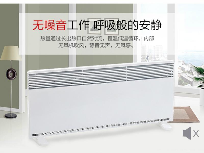 對流式取暖器價格