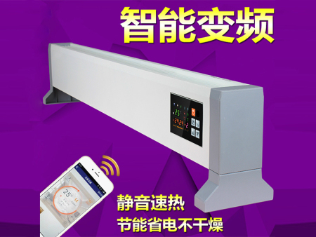 使用电暖器进行加热节省电费并且加热效率高