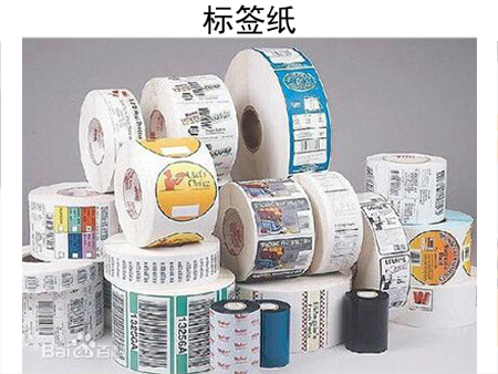 选购沈阳标签纸的影响因素——面材