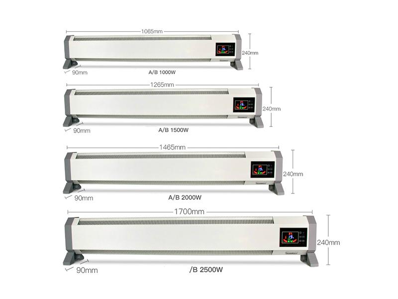 山東踢腳線電暖器廠家直銷 小型散熱器