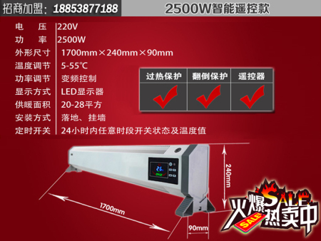 对流式取暖器有安全可靠及热传导快速的特点