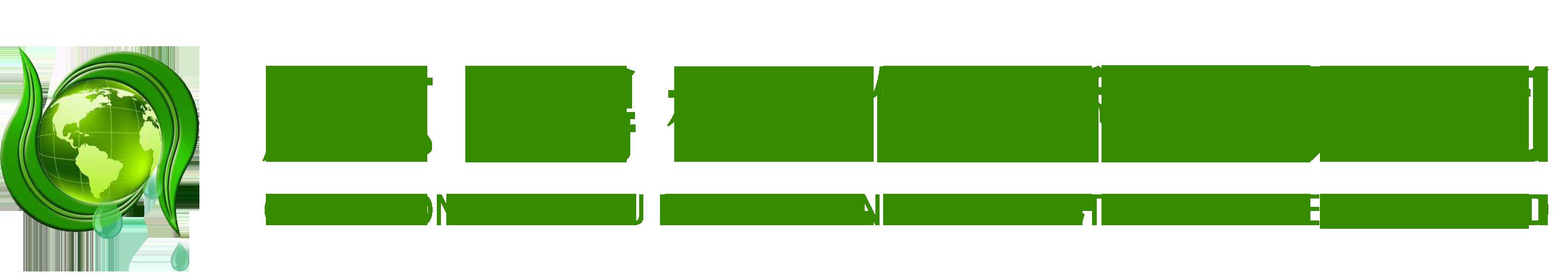 泰得裕环保工程有限公司