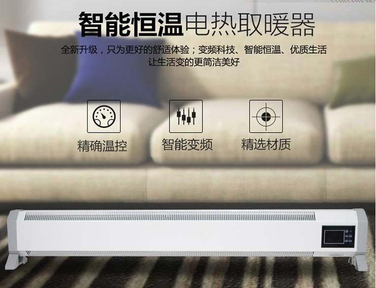 家用取暖器厂家为广大客户真诚提供优良服务