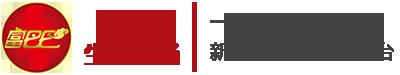 瑞安市聚信优盟网络科技有限公司