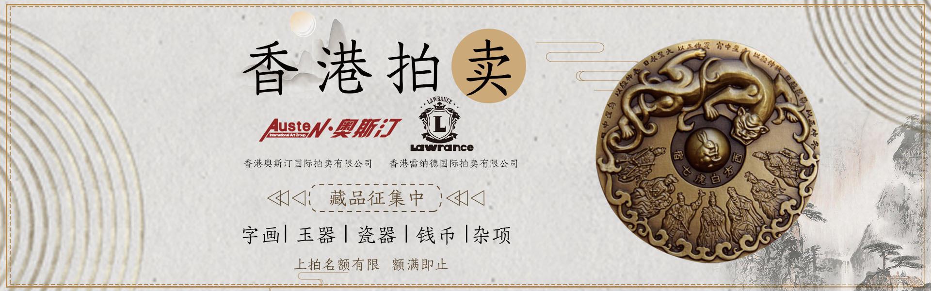 重庆古董鉴定、重庆古玩鉴定:专业古董、古玩艺术品鉴定/交易服务机构