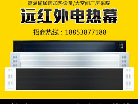 远红外高温辐射式电暖器的性能、特点、用途
