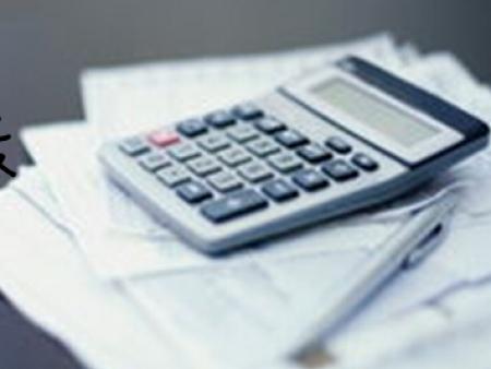 侵权案件资产损失评估