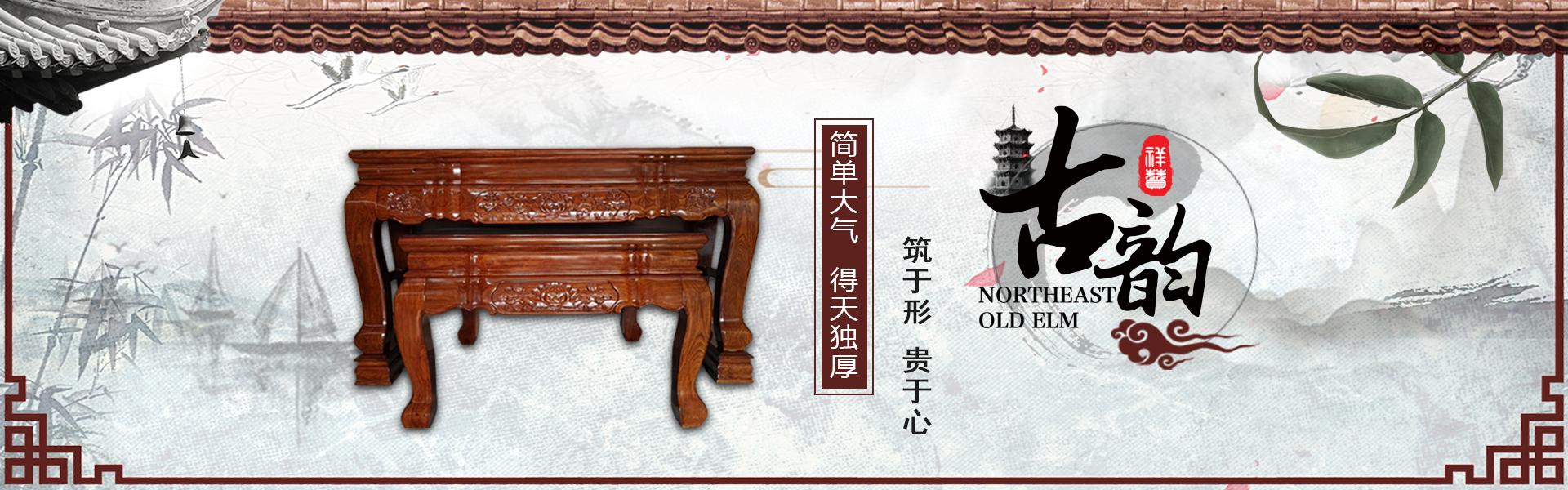高要区大湾镇祥赞红木工艺厂