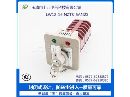 LW12系列万能转换开关