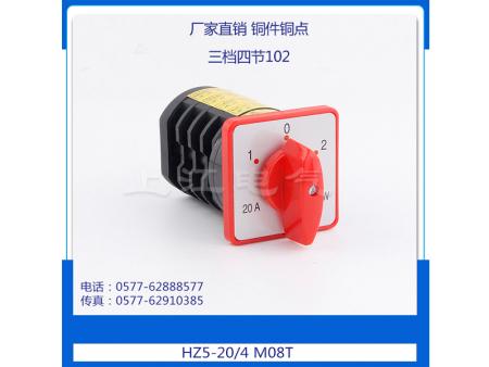 HZ5-20系列组合开关