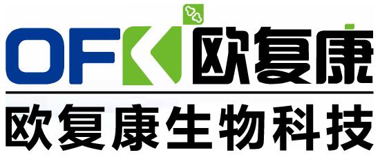重庆欧复康生物科技有限公司