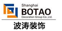 鄧州波濤裝飾設計工程有限公司