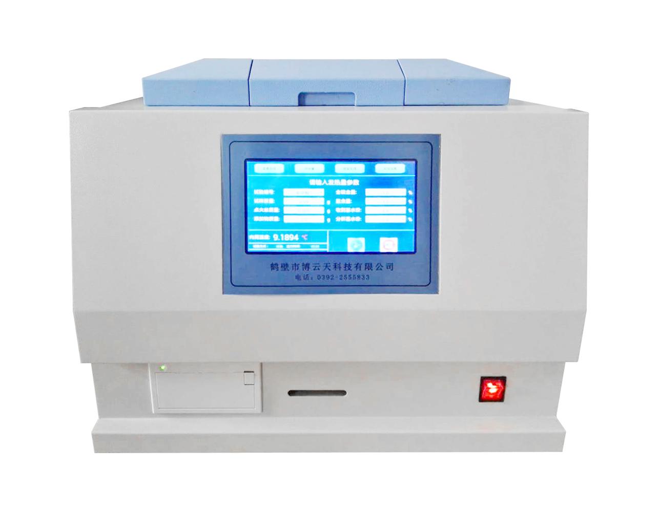 专供电厂、煤矿、洗煤厂煤炭化验设备BYTRL-3000C微机全自动量热仪