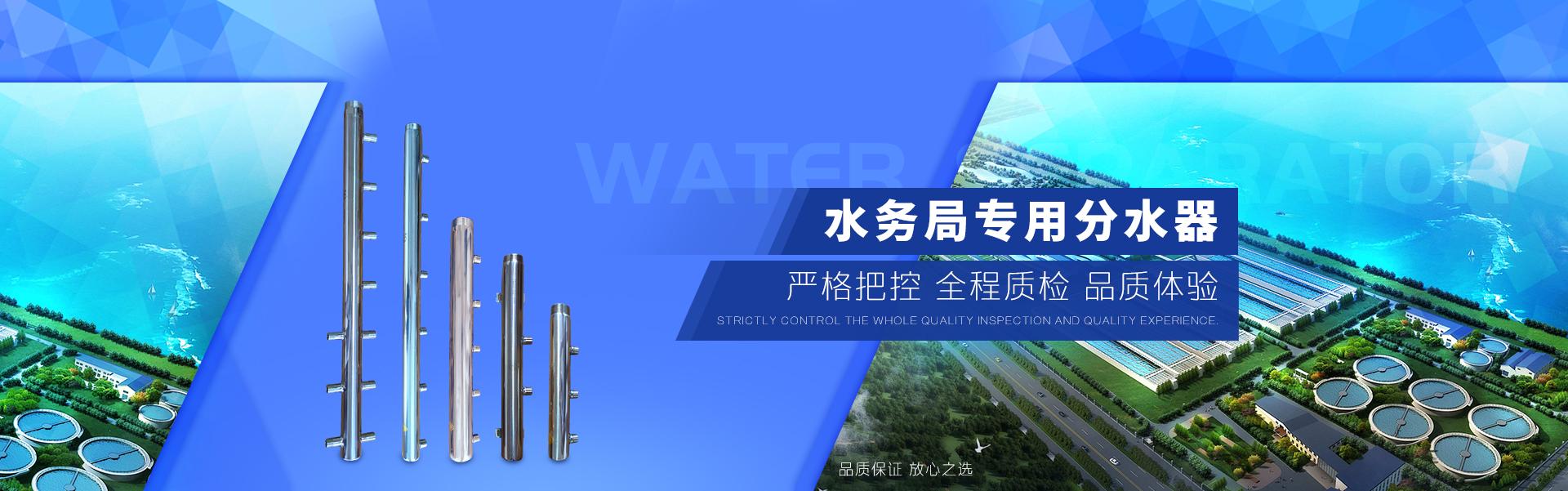 肇庆市力坚是一家主要生产不锈钢分水器的厂家。