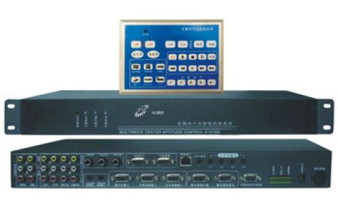 多媒体教学分体中控CLS800