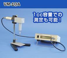 在线粘度计如何控制好温度