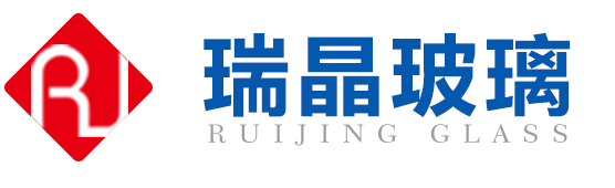 晉江市瑞晶玻璃有限責任公司