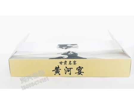 兰州纸盒万博体育matext官网设计